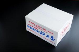 画像5: 瀬戸内地魚天ぷらセット